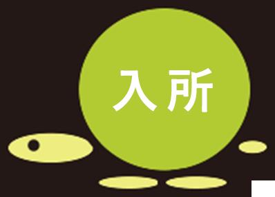jobロゴ